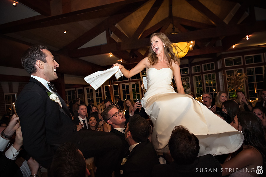 central park boathouse wedding hora