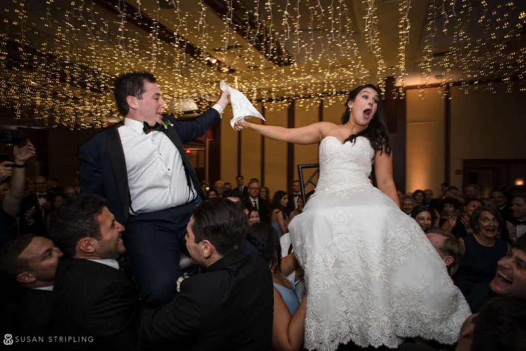jewish Wedding at Pier Sixty